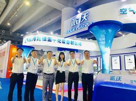 派沃空气能丨携污泥低温干化设备亮相广州环博展