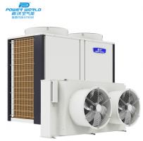 空气能热泵烘干机常见问题知识介绍